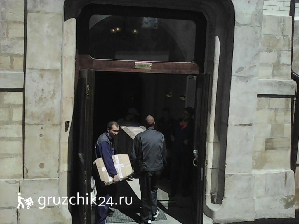 бизнес услуги грузчиками