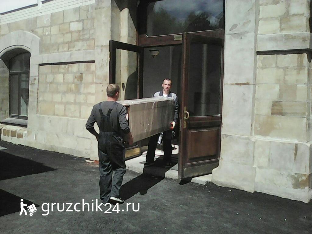 оказание услуг грузчиками