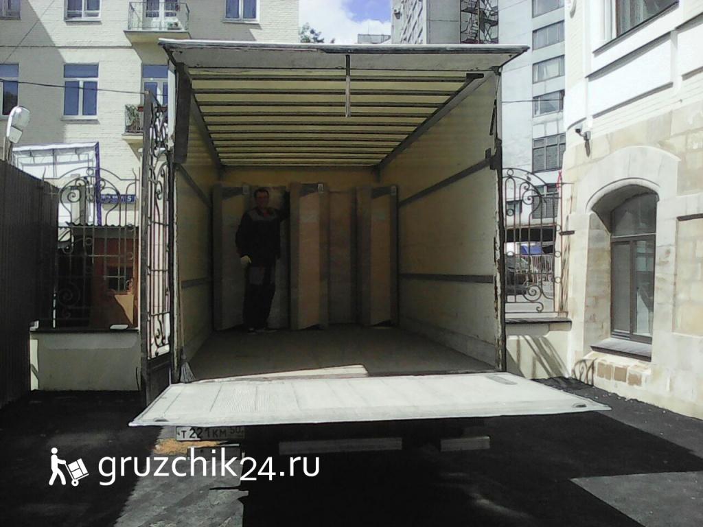 грузчики в Москве дешево